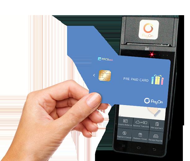 offline-card-5